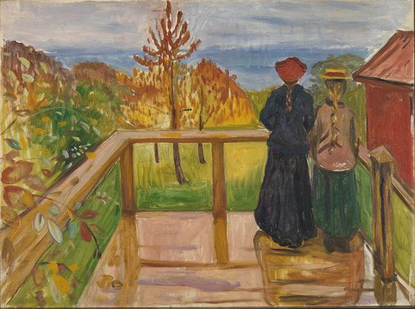 "Edvard Munch ""La pluie"",1902 Oslo, Nasjonalmuseet for kunst, arkitektur og design /photo Borre Hostland"