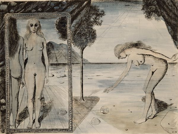 Paul Delvaux (1897-1994) La plage, juin 1972 Estimation: 35 000 à 45 000 euros.
