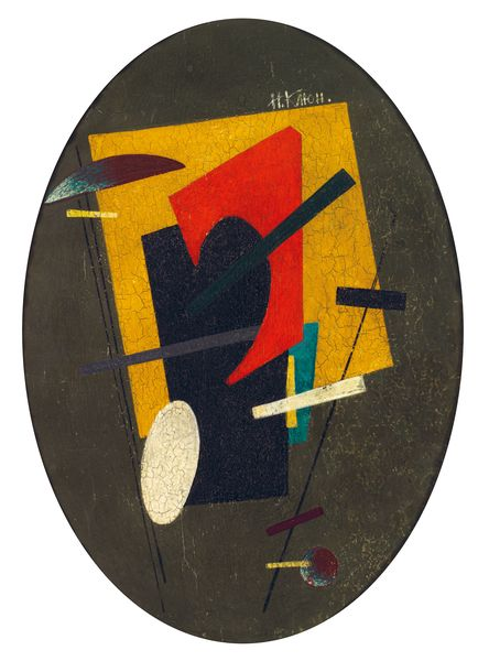 "Ivan Kliun (1873-1943) ""Composition suprématiste"". Estimation: 22 000 à 25 000 euros."