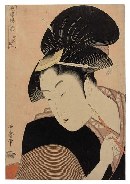 Kitagawa Utamaro (1753?-1806). L'amour caché. Estimation: 80 000 à 100 000 euros. Estimation: 80 000 à