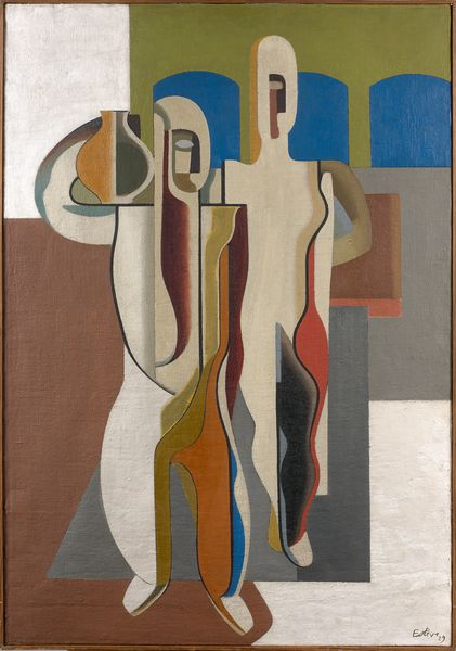 Maurice Estève (1904-2001) Le couple de Tebessa- 1929 Estimation: 60 000 à 80 000 euros